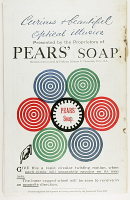 Image of Pears' Soap - Optical illusion