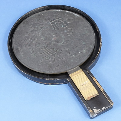 Image of Japanese Mirror