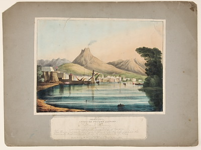 Image of Morgan's Improved Protean Scenery - No. 5 'Mt Vesuvius as represented at the Surrey Zoological Gardens'